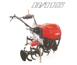 AEBI CC46 MOWER CHASSIS WITHOUT MOTOR, WITHOUT CUTTER BAR